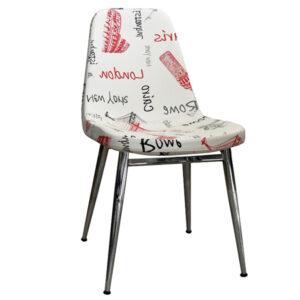 Döşemeli Sandalye